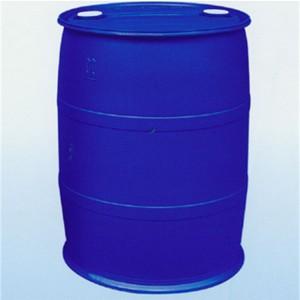 N-Methyl-4-piperidone 98% CAS NO.: 1445-73-4