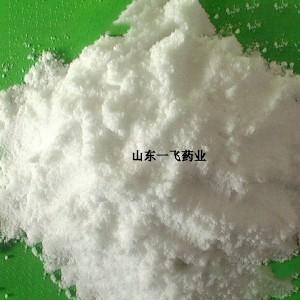 4-Hydroxypyridine CAS NO.:626-64-2