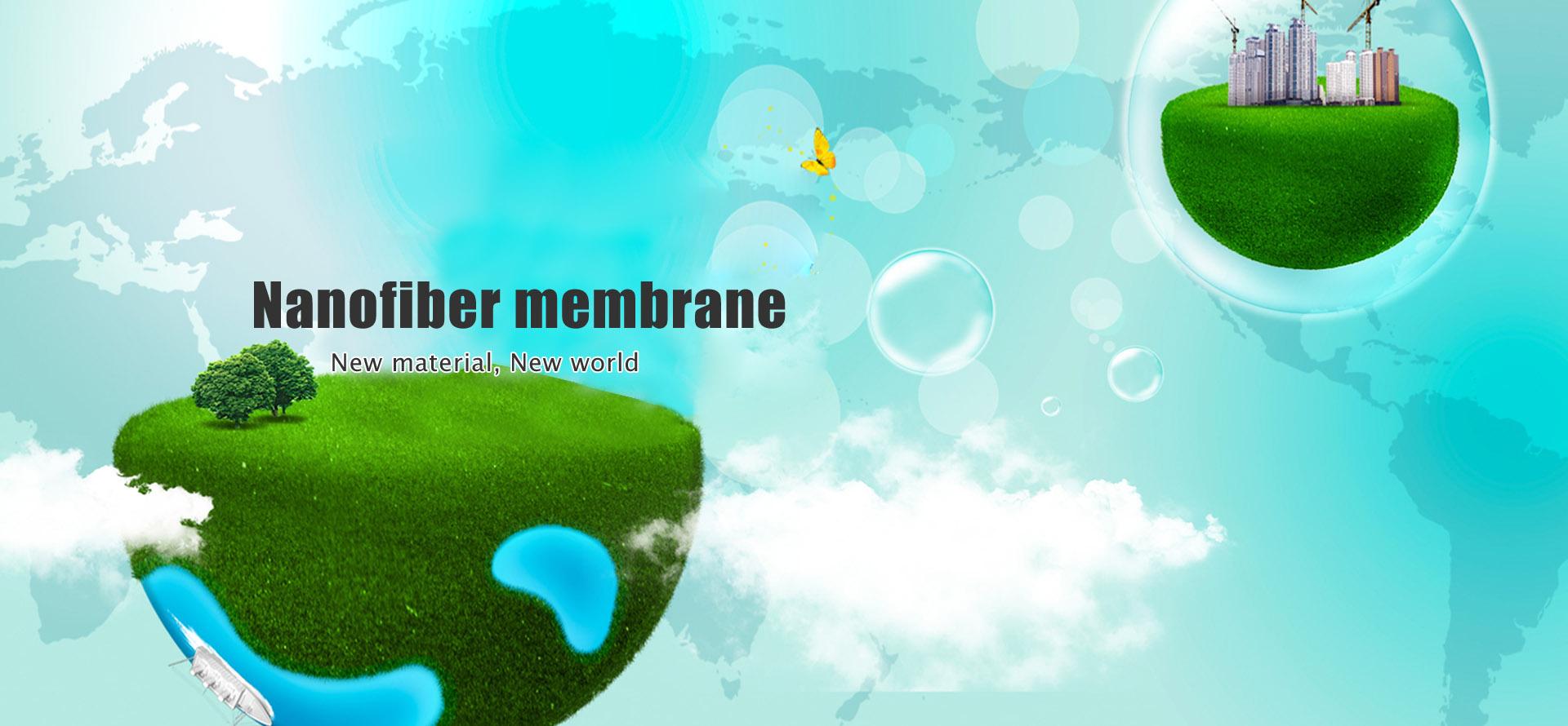 Намофибер Мембрана