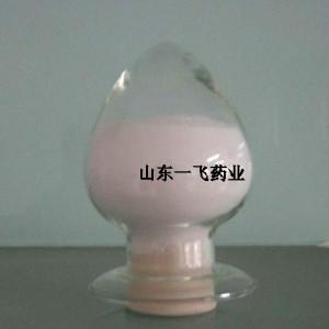 4-(2-Aminoethyl) pyridine CAS NO.: 13258-63-4
