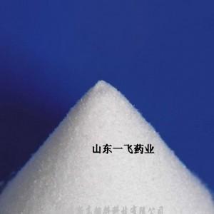 Good quality Aquatic Product Attractant Dmpt,Dimethyl Propiothetin Cas 4337-33-1