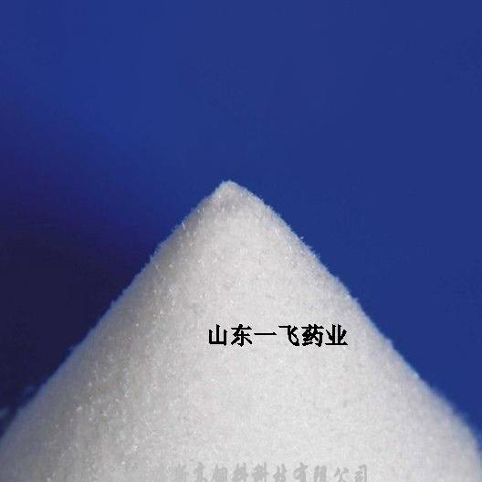 DMPT(Dimethylpropiothetin)
