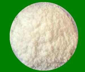 Бетаин хидрохлорид ЦАС бр.  590-46-5