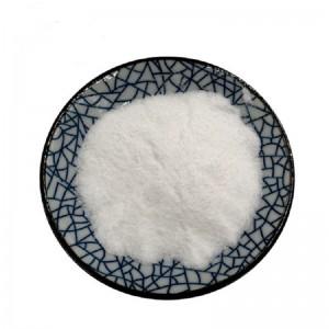 China dimethyl propiothetin dmpt 85% aquatic attractant
