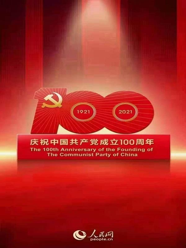 O 100 aniversario da fundación do Partido Comunista de China