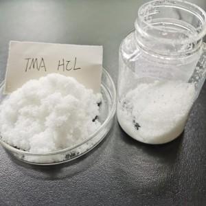 ICationic Etherification L-Carnitine Izinto ze-CAS No. 5993-81-7 Trimethylammonium Chloride