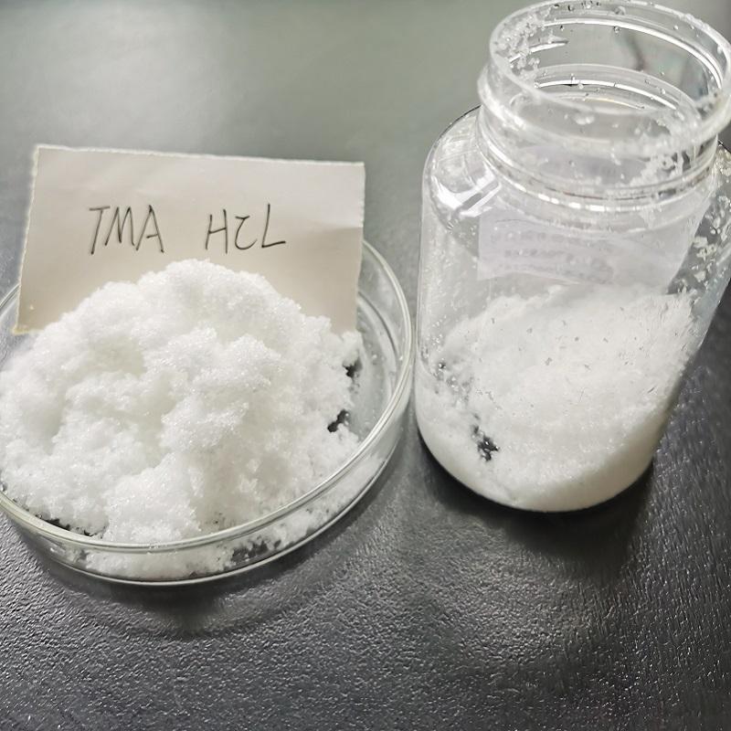 Cationic Etherification L-Carnitine Material CAS No.:593-81-7 Trimethylammonium Chloride Featured Image