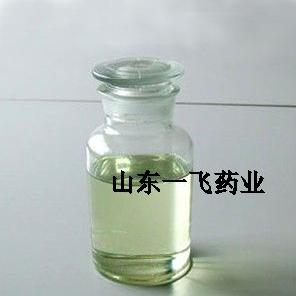 1-Benzyl-4-piperidone